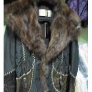 广州红日服装皮革贸易有限公司