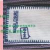 皮草布标 东莞布标 布标厂