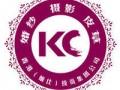 皮草品牌故事系列一:香港KC皮草