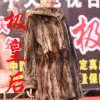2011新款貂绒中款时装
