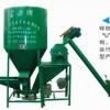 河南荥阳富源养殖设备厂供,7.5、18.5瓦等立式、卧式饲料机!