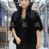 秋冬必备皮草时装,2013最新皮草外套,裘苑裘皮草品牌