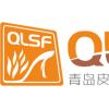 第十八届中国(青岛)国际皮革、鞋机、鞋材展览会