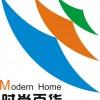 第111届中国日用百货商品交易会暨中国现代家庭用品博览会