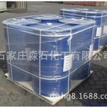 磺酸厂家专业供应 LAS直链烷基苯磺酸 烷基苯磺酸 出口对接