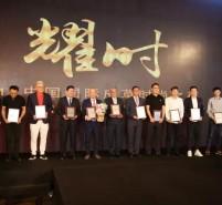 光彩耀目,与时偕行——中国国际皮草时尚之夜暨中国皮草行业颁奖典礼精彩纷呈