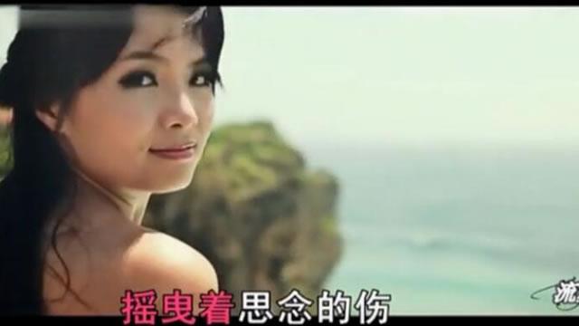 MV《三生石上一滴泪》