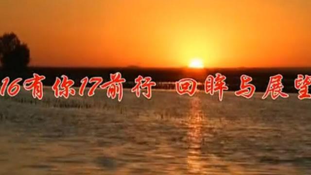 【视频】皮毛产业发展势头强劲 ——阳原
