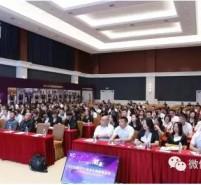 谋定而动 立信共赢 | KC皮草2017年度全国营销会议圆满成功