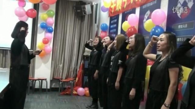 千顺子皮草销售部月目标启动大会