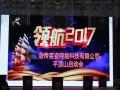 金帝威伦2017公司年会 (15)