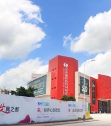 2018广东大型皮具箱包产业中高级人才招聘会