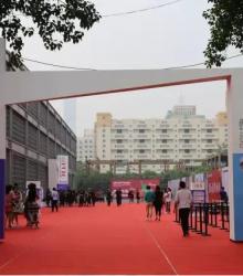 凝心聚力 再展宏图 2017北京国际皮草时装展盛装
