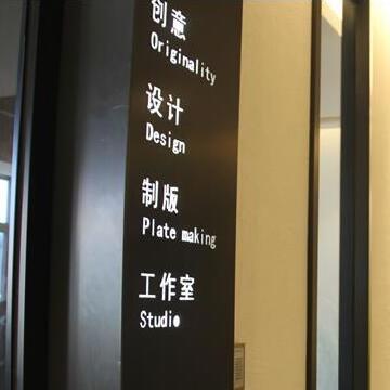 设计研发中心