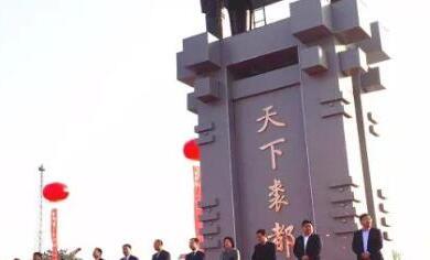 喜迎中国·大营第二十六届国际皮草交易会:裳裘