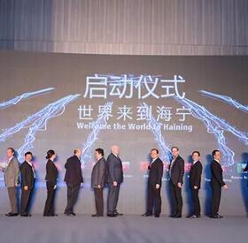 """全球毛皮业的""""G20峰会"""",《海宁宣言》打响行业春雷"""