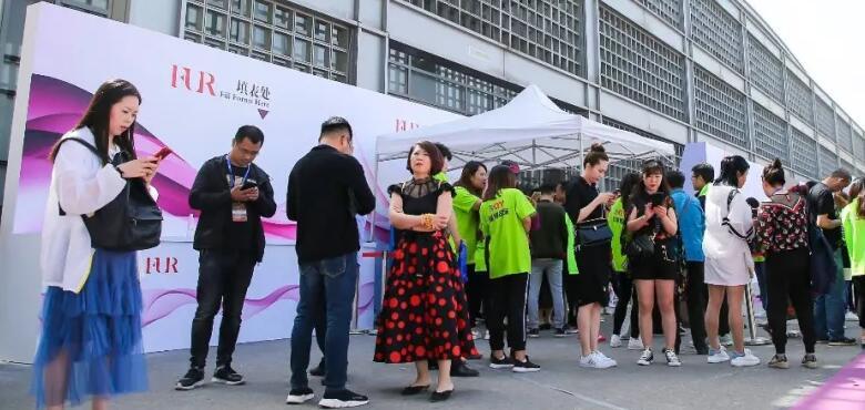 展会首日:2018中国(北京)国际皮草时装展盛大启幕