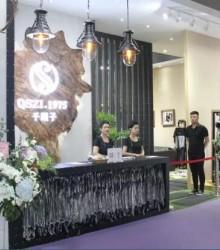 浙江海宁皮草展完美落幕,迎佟二堡首届皮草博览会