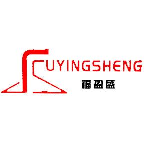 深圳福盈盛塑胶五金制品厂