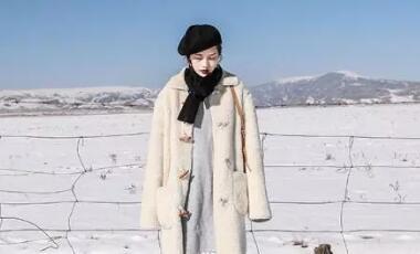 不得不冷的天气,皮草外套来拯救你