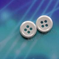 黛石专利衬衫陶瓷纽扣 24花边切割厂家提供