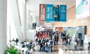 2019亚太皮革展在香港举办