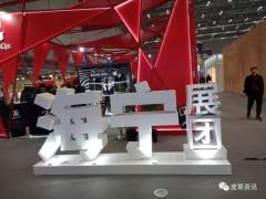 从海宁原料展和上海裘皮展看皮草品类的流行趋势