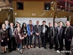 中皮协组团参加第6届世界鞋业大会