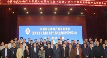 中国皮革协会出席中国毛皮动物产业发展大会