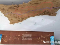 毛皮的发展与创新——阳原毛皮文化博物馆