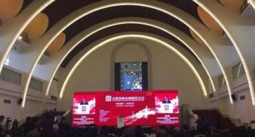中国皮革协会组织行业龙头品牌亮相2019中国品牌