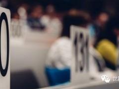 世家皮草2019年6月联合拍卖会预计销售程序公布