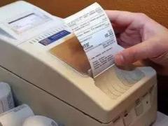 """""""电子标签""""引发新地震!俄罗斯税收政策要变天!"""