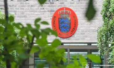 去丹麦请注意:丹麦外交部实施新签证申请系统