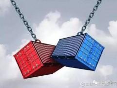 新一轮加征关税对中国经济影响可控