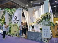 2019海宁中国国际皮革裘皮时装展整装待发