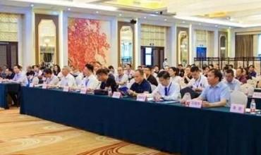 中国皮革协会市场流通专业委员会2019年年会暨皮