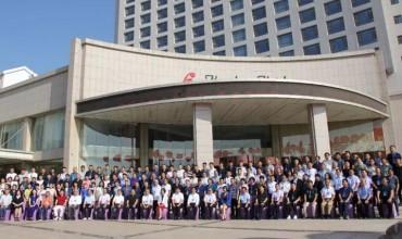 哥本哈根皮草参加中国第九届毛皮产业联席会议