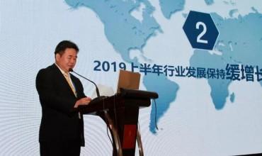 李玉中:中美贸易摩擦对皮革业影响显现 未来出口压力有增无减