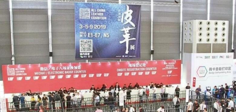 彰显科技之力 展示时尚之美 2019中国国际皮革展于沪盛装登场
