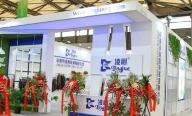 中国国际皮革展凸显行业绿色、环保新形象