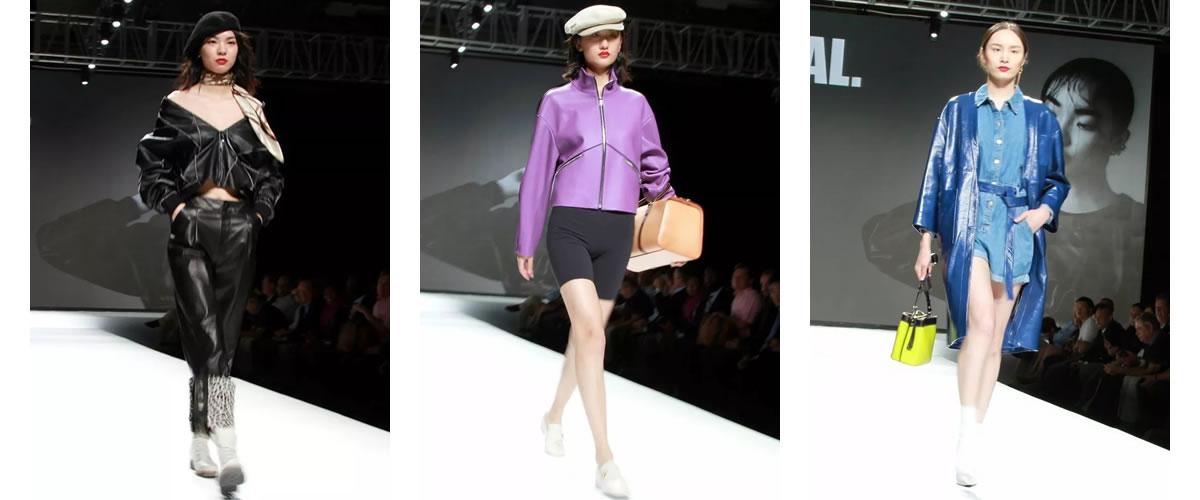 皮革时尚大秀上海开幕,新潮范儿引爆眼球