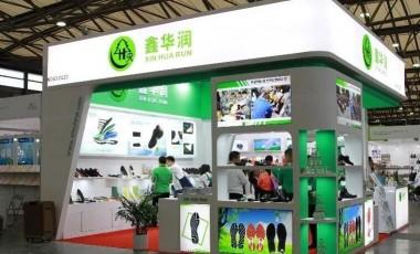 新产品新材料亮相ACLE 培育产业新的增长点