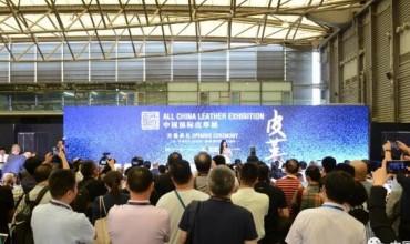 行业大会 共襄盛举 ACLE引领行业迈向可持续发展新时代