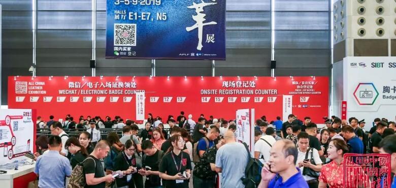 第22届中国国际皮革展亮点纷呈
