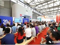 皮革行业在困境中迎来中国国际皮革展