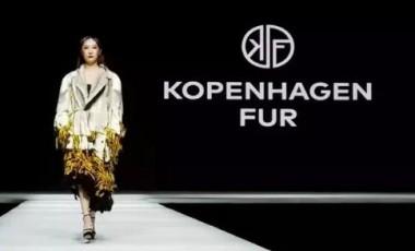 哥本哈根皮草携手2019中国(大连)国际服装纺织品博览会(CIGF)