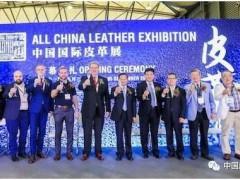 中国国际皮革展吸引超过23,000名参观者
