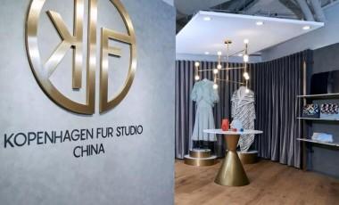 哥本哈根皮草(中国)创意体验中心盛大开幕