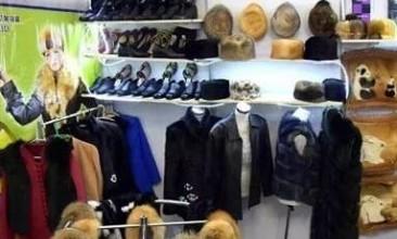 天然毛皮产品在朝鲜深受欢迎